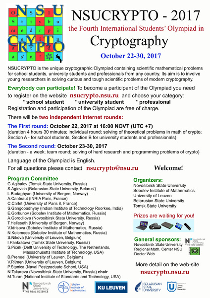 NSUCRYPTO'2017 - International Students' Olympiad in Cryptography-2017-nsucrypto.jpg